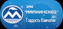 ЗАО «Малкинское»